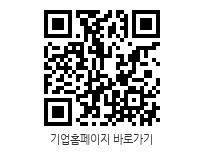 학교법인 한국폴리텍대학 채용안내