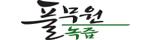 풀무원녹즙 성남오피스가맹점