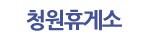 청원휴게소 우동코너