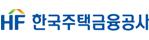 한국주택금융공사