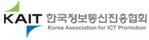 KAIT(자격검정팀)