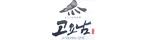 고요남(논현/대치점)