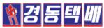 김포경동택배-강서