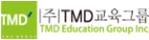 TMD교육그룹