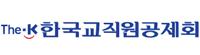 한국교직원공제회 바로가기