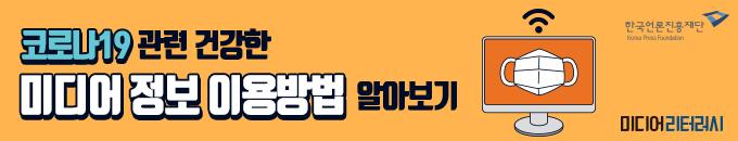 한국언론진흥재단